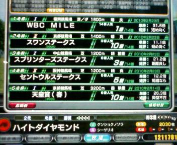 5_20100227154204.jpg