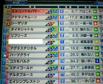 5_20100306212134.jpg