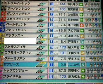 7_20100214155803.jpg