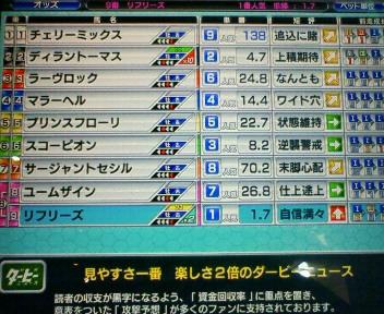 7_20100306212221.jpg