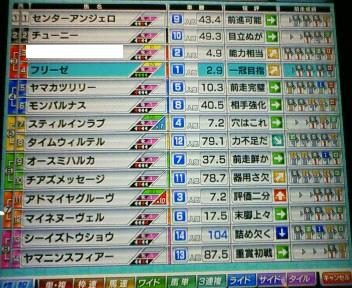7_20100313003204.jpg
