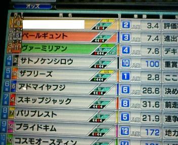 8_20100214155803.jpg