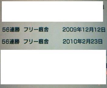 8_20100223172905.jpg