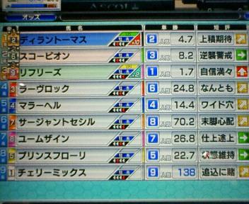 8_20100306212221.jpg