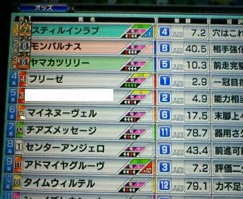 8_20100313003204.jpg