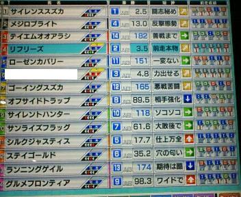 9_20100213164449.jpg