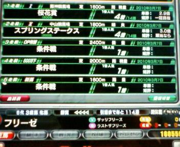 9_20100313003203.jpg