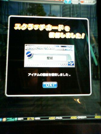 9_20100322113847.jpg
