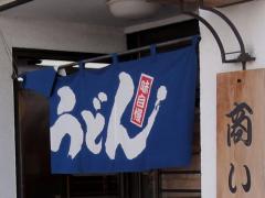 daizen00.jpg