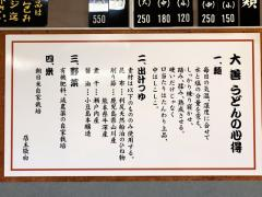daizen05.jpg