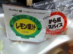 hotomo04.jpg