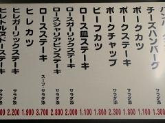 mikasa1000.jpg