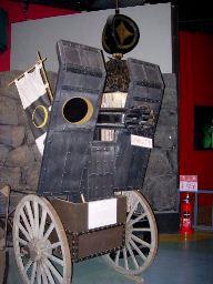 ガトリングガン・・・宮古湾の戦いで使われたとか使われなかったとか。