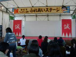 万願寺ステージ