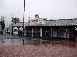 万願寺メイン会場