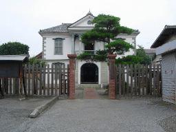 歴史民族資料館