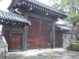 京都守護職屋敷門?