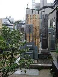 人見勝太郎墓