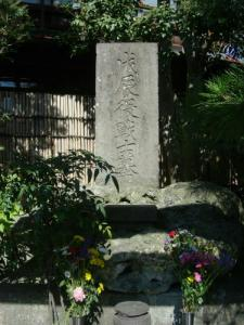 戊辰の役戦士墓