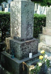 中島三郎助の墓