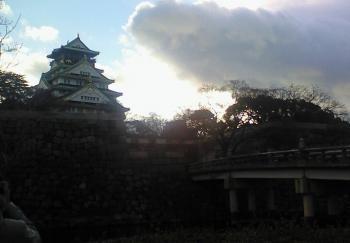 Osaka Jo 2