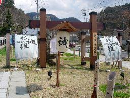 higashiyamamae.jpg