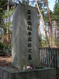 katamorihaka03.jpg