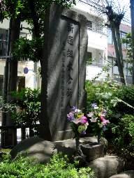 nagakurasannohaka.jpg