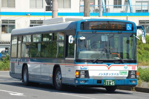 keisei-2271.jpg