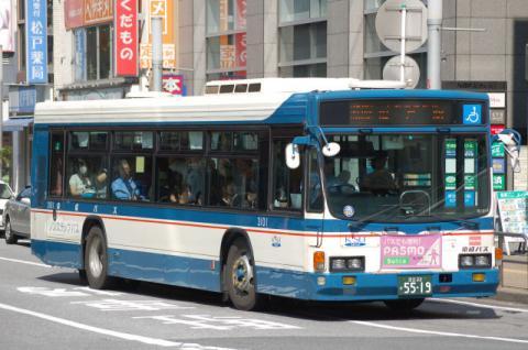 keisei-3101.jpg