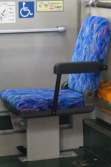 seat3375.jpg