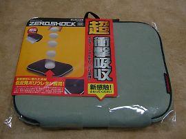 ZSB-IB003GY