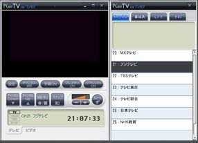 『PCastTV for ワンセグ』全表示