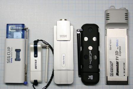 USBワンセグチューナー 5製品大きさ比較