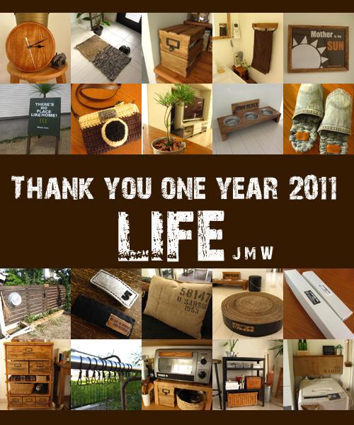 2011 ブログ納め