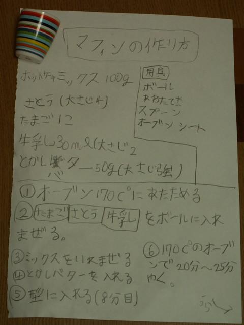 PICT0014_20110310175204.jpg