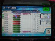 DSCN0758.jpg