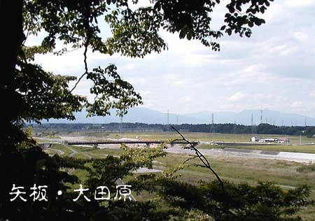 沢観音寺より那須野が原を望む