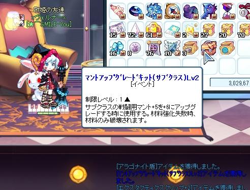 SPSCF0033_20120330191756.jpg