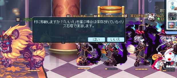 SPSCF0035_20120330192707.jpg