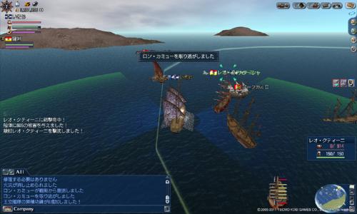ロン艦隊4