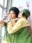 yuukoha2.jpg