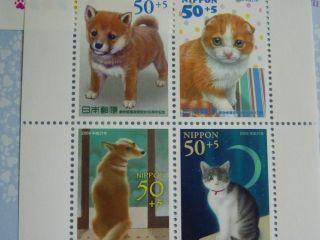 動物愛護切手