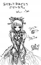 Uoko_tosiake_1.jpg