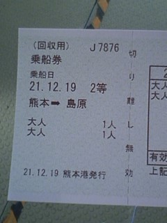 20091219110126