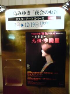 20081121184438.jpg