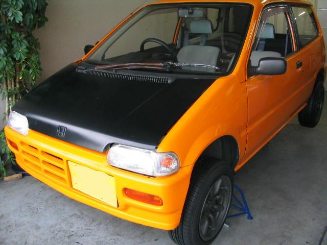 kozo 252