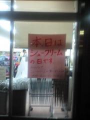 CA3A0046.jpg
