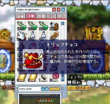 Maple100129_073130.jpg