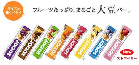 soyjoy1b.jpg